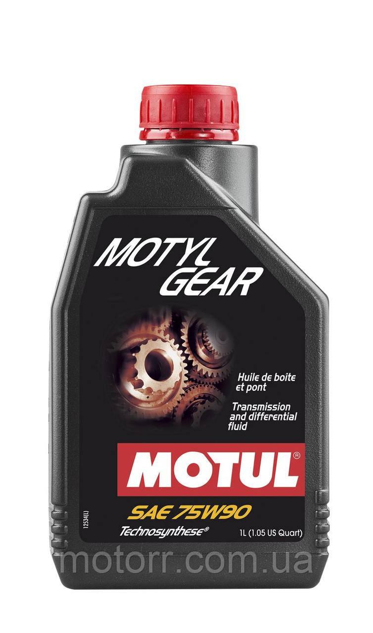 Масло трансмиссионное Technosynthese Motul MOTYLGEAR SAE 75W90 (1L)