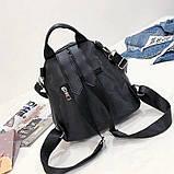 """Женский рюкзак """"ПАУТИНКА"""" школьный портфель черный, фото 6"""