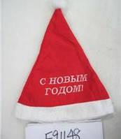 Шапка новогодняя C Новым Годом ,Хочу Деда Мороза, фото 1