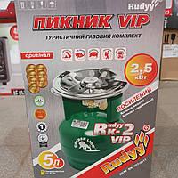 Туристический газовый баллон-пикник Rudyy - Golden Lion VIP с горелкой объемом 5 л