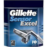 Змінні касети для гоління Gillette Sensor Excel 10 шт