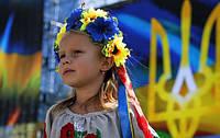 День Независимости Украины. История и празднование