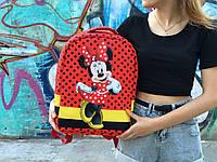 Спортивный школьный рюкзак Мики
