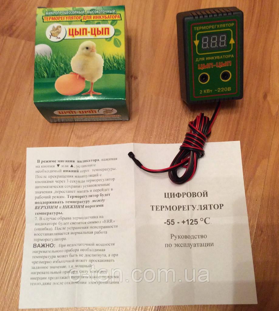 двухпороговый термостат схема