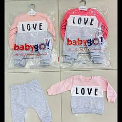 Прогулянковий костюмчик для малюка