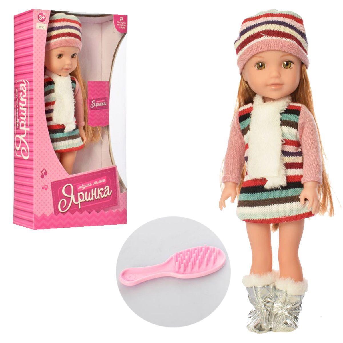 Кукла Яринка в платье