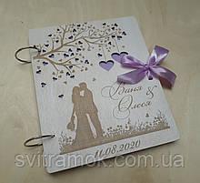 Весільний дерев'яний альбом для побажань та фото