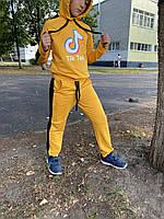 Спортивный костюм детский для мальчика Tik Tok желтый осенний весенний | ЛЮКС качества