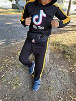 Подростковый спортивный костюм для мальчика Tik Tok черно-желтый осенний весенний детский | ЛЮКС качества