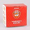 Чашка СССР, 300 мл, фото 2