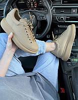 Женские кроссовки Alexander McQueen \ Александер Маквин Бежевые \ Жіночі кросівки Александер Маквін Бежеві