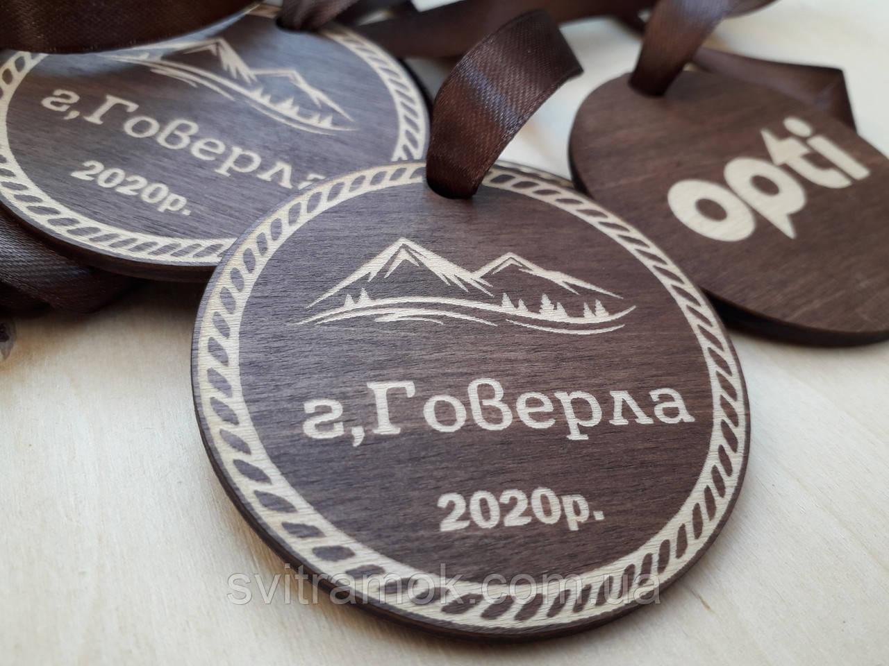 Медаль дерев'яна яна