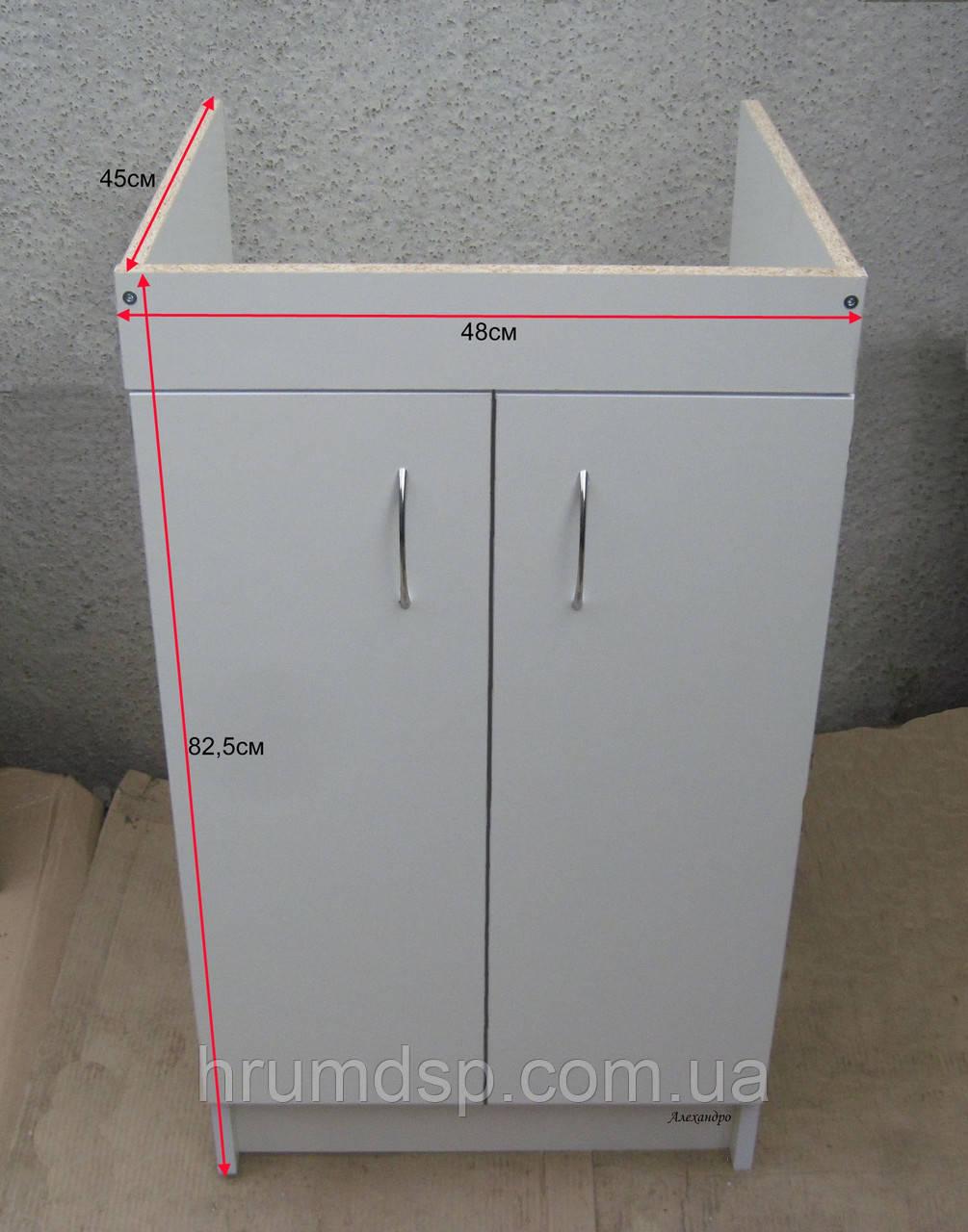 Тумба под мойку 50х50 и 50х60 (Белая)