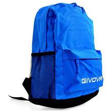 Рюкзак Givova Scuola Backpack Blue