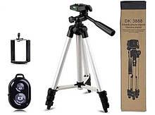 Штатив для камери і телефону DK-3888 з пультом