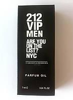 Масляный мини парфюм Carolina Herrera 212 VIP Men 7ml 