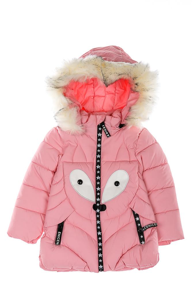 Куртка 120PRA001 junior (Розовый)