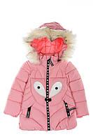 Куртка 120PRA001 junior (Розовый), фото 1