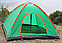 Палатка 3-х местная автомат 200х150х120см (разные цвета), фото 3