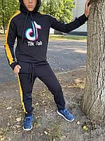 Спортивный костюм детский для мальчика Tik Tok желто-черный осенний весенний демисезонный ЛЮКС