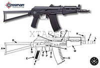 Пневматическая винтовка CROSMAN   AK (CCA4B1)
