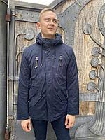 Куртка парка ветровка Мужская батал осенняя демисезонная еврозима длинная молодежная спортивная синяя