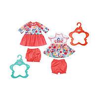 Набір Одягу Для Ляльки Baby Born - Романтична Прогулянка 826973