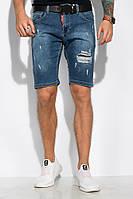 Стильные джинсовые Шорты GS  158P0393 (Светло-синий)