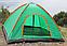 Палатка 6-ти местная механическая 200х250х150см (разные цвета), фото 2