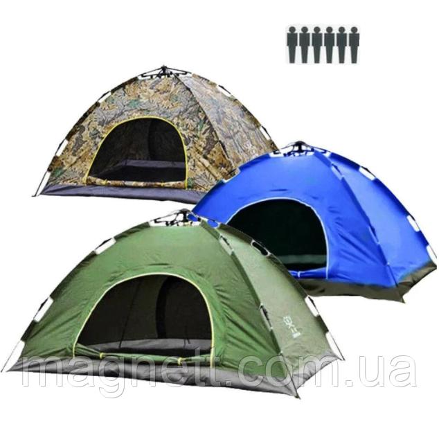 Палатка 6-ти местная механическая 200х250х150см (разные цвета)