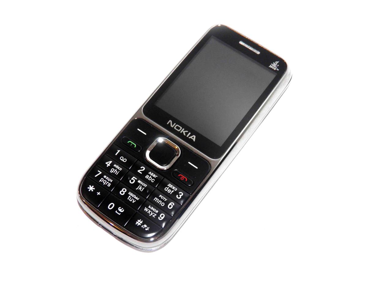 Nokia c 2