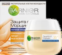 Крем для лица Garnier Защита от морщин ночной против морщин 35+, 50мл