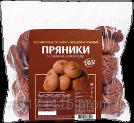 Пряники низкокалорийные VELN™ Шоколадные  (100 грамм)