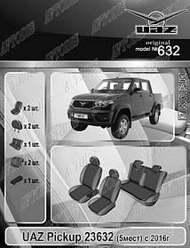 Авточехлы UAZ Pickup 23632 2016- (5 мест) EMC Elegant
