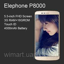 "Смартфон Elephone P8000, 3/16GB, 5.5"" Full HD. Gold."