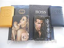 Мини-парфюм в кожаном чехле Gucci Guilty 20ml