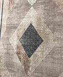 Строгий классический плотный шелковый ковер с синим рисунком и бежевым фоном, фото 2
