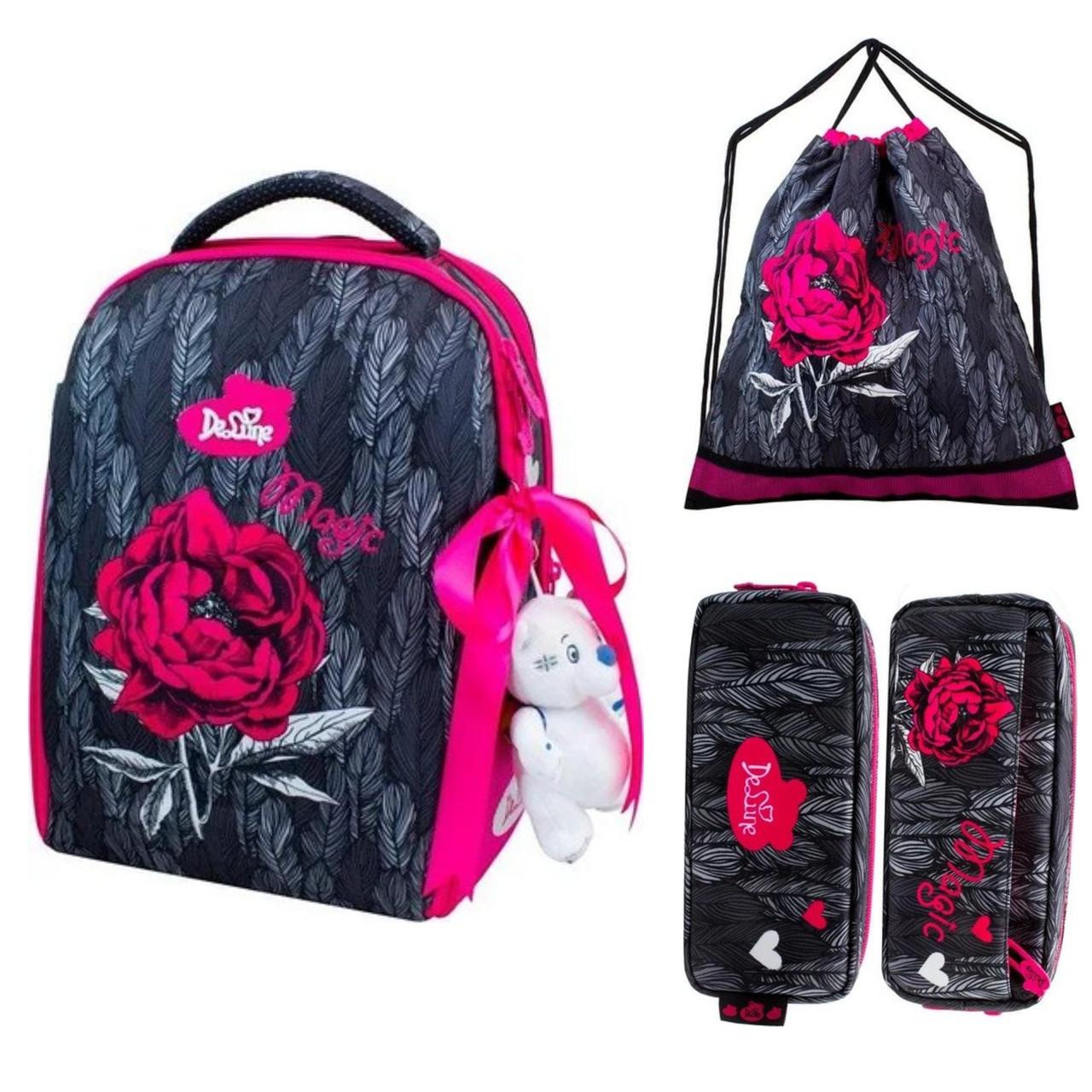 Рюкзак школьный DeLune набор (пенал, сумка, брелок) Цветок 7-149