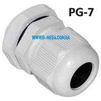 Ввод кабельный, гермоввод PG-7 (IP68), пластиковый, диаметр кабеля 3-6,5 мм. с гайкой