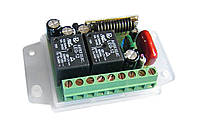 Беспроводное управление воротами, дистанционное радиоуправление реверсом, нагрузкой