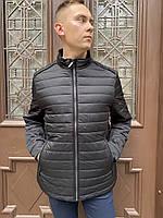 Мужская куртка бомбер классика осенняя демисезонная короткая батал большого размера стёганная