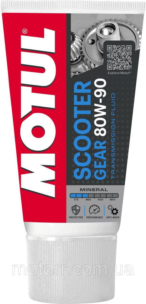 Масло трансмиссионное для скутеров и мопедов Motul SCOOTER GEAR SAE 80W90 (150ML)