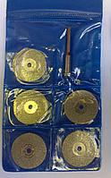 Комплект алмазных дисков d 40 мм, 5 шт.