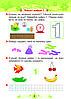 Математика. 4+. Тетяна Будна., фото 5