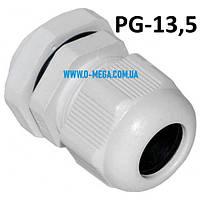 Ввод кабельный, гермоввод PG-13,5 (IP68), пластиковый, диаметр кабеля 6-12 мм. с гайкой