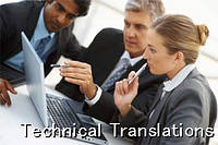 Перевод юридических текстов (Бюро переводов г. Днепродзержинск)