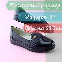 Туфлі лофери на дівчинку, шкільна дитяче взуття тм Тому.m р. 36,37, фото 1