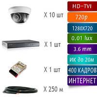 Комплект HD-TVI видеонаблюдения на 10 камер Hikvision D10CH-720