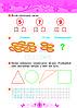 Математика. 6+. Тетяна Будна., фото 4
