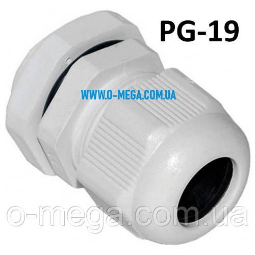 Введення кабельне, гермоввод PG-19 (IP68), пластиковий, діаметр кабелю 12-15 мм з гайкою
